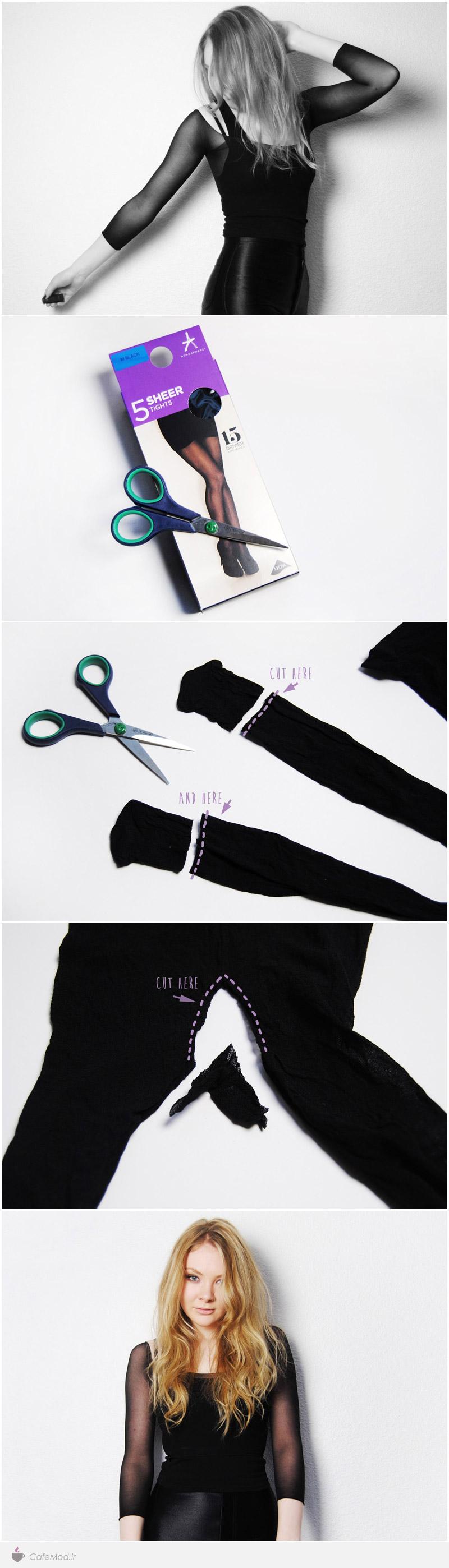 آموزش لباس جورابی