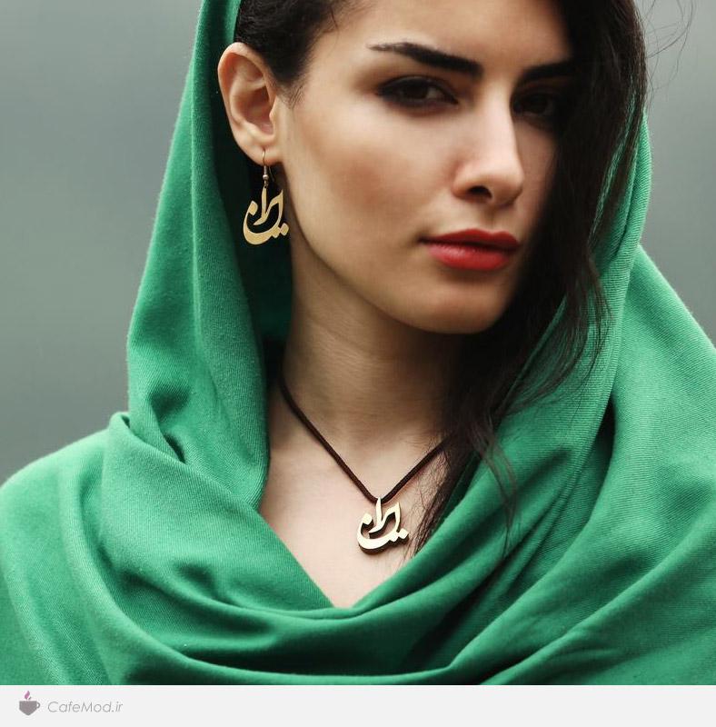 ست گوشواره و گردنبند ایران