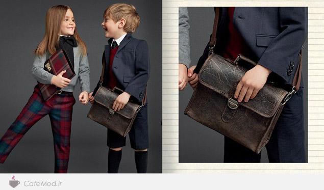 مدل لباس فرم مدارس