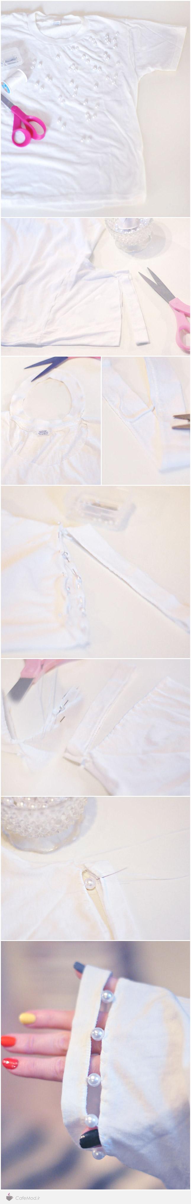 آموزش تزئین لباس با مروارید