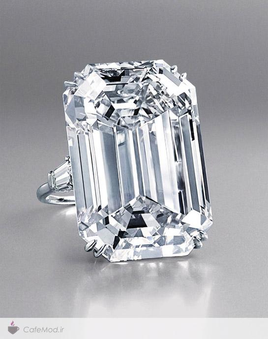 الماس لسوتو