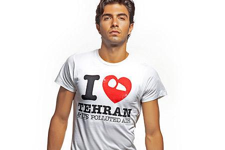 مدل لباس مردانه Nimany 16