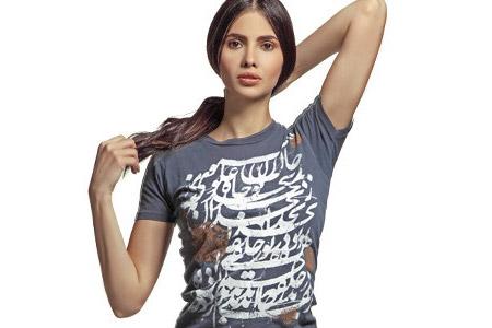 مدل تیشرت زنانه Nimany 1