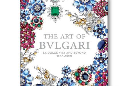 جواهرات bulgari 1