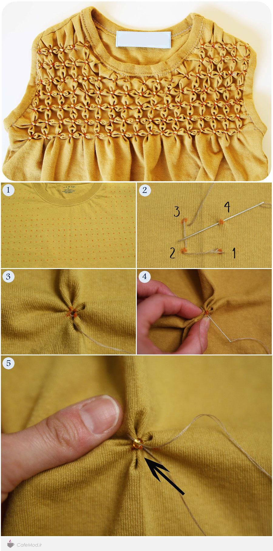 آموزش گریت لباس